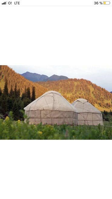 Юрты - Кыргызстан: Юрты