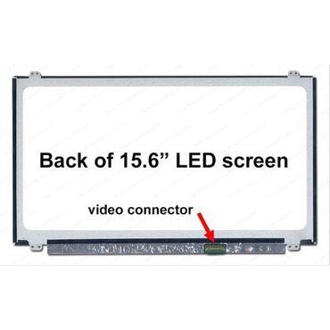 "hp x20 led в Кыргызстан: Матрица 15.6"" (1366x768, 30pin, LED, SLIM).Диагональ: 15.6"".Крепление"