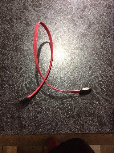 кабели синхронизации vinga в Кыргызстан: Ата кабель 50 сом