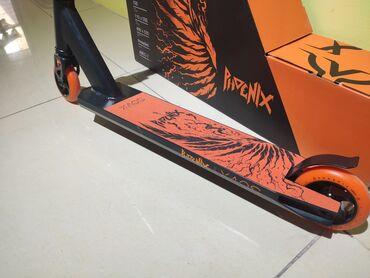 Новый Трюковой самокат Xaos Phoenix 2021Характеристики:Система