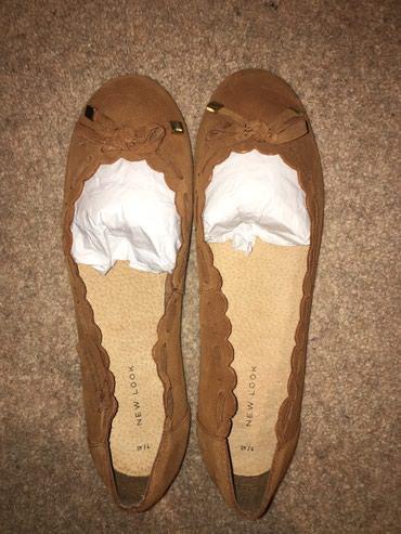 New look балетки. 100% кожа. Новые. Размер 40