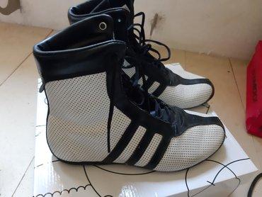 Adidas-orion-patike - Srbija: Duboke patike Adidas