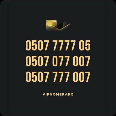 Список и цены 👇🏻 0501 88 88 480507 88 88 480700 100 700 0220 100 100