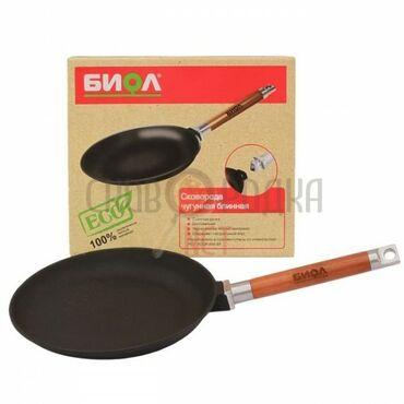 Сковорода блинная с ровными бортами.Диаметр: 220 мм.; 240 мм. Высота