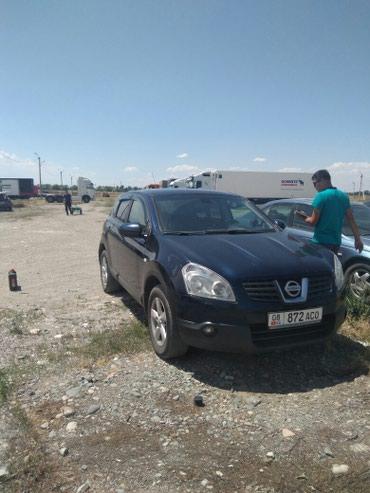 Nissan qashqai 2007 года выпуска Покупал в июле в Бишкек