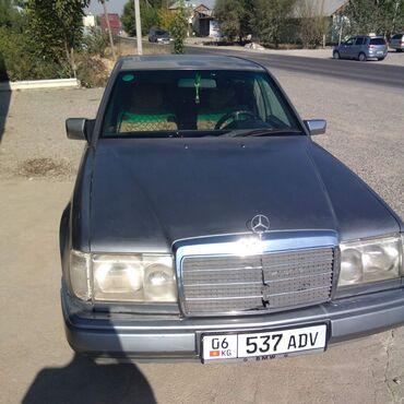 Транспорт - Кара-Суу: Mercedes-Benz W124 3 л. 1987