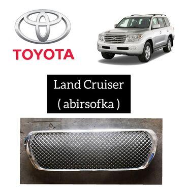 Islenmis telefonlarin satisi - Азербайджан: Land Cruiser - abirsofka----Kia Sorento ucun istediyiniz ehtiyyat