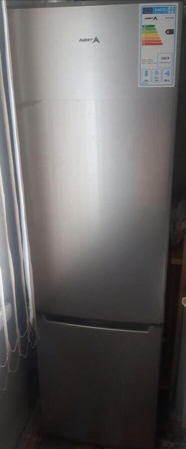 Новый Side-By-Side (двухдверный) Серебристый холодильник Avest