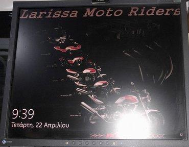 """Οθόνη EIZO FlexScan ModelS1911 Size19""""  GENERAL Display TypeLCD monito"""