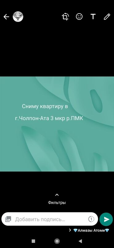 каракол снять квартира на долгий срок in Кыргызстан | СНИМУ КВАРТИРУ: 2 комнаты, 10 кв. м, Без мебели