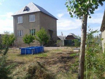Продаю 2-этажный  недостр.дом.Дом не большой(140кв).Дом закончен на 70 в Бишкек