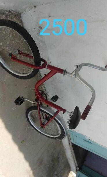 Продаю велосипеды в ассортименте по оптовой цене, (взрослый, детский