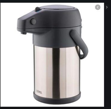 Электрочайники - Кыргызстан: Чайник термос 750вт 7.3 л