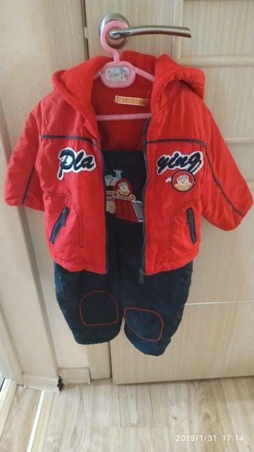 Продается Деми комбинезон с курткой в Бишкек