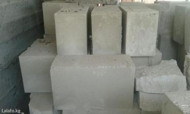 Апарат для праизводства пенаблока 280000т в Бишкек