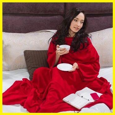 Пледы с рукавами от HomeDay brand, самые уютные, мягкие и теплые. Плюш