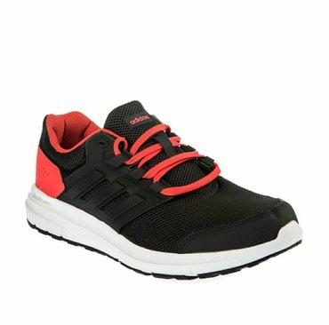 Bakı şəhərində Adidas original 44 ölçü yenidir
