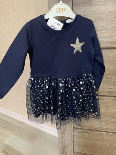 Детское платье от soobe покупали в Стамбуле за 1500, в живую еще лучше