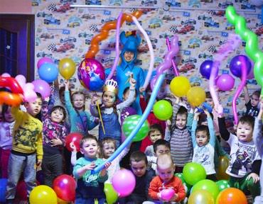 создание слайд шоу в Кыргызстан: ШОУ ШАРОВ на детский праздник! _________ ЗАКАЗАТЬ ШОУ И УЗНАТЬ