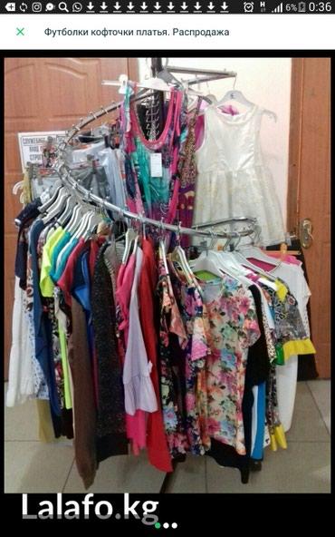 Продаю вешалку для одежды . вешалка в Бишкек