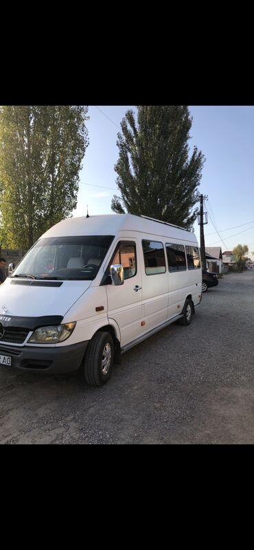 транспортный услуги в Кыргызстан: Бус | Международные перевозки, Региональные перевозки, По городу | Борт 2 т | Переезд