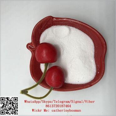 Medicinski proizvodi - Srbija: Procaine CAS 59-46-1/Procain HCL cas 51-05-8 Favorable Price, wickr ca