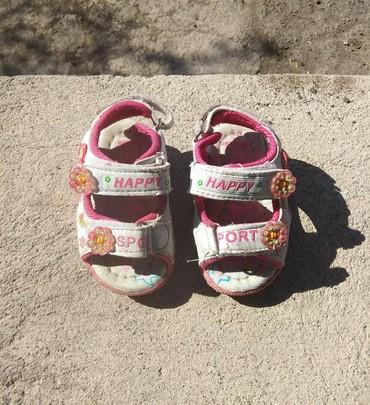 Детская обувь в Беловодское: 20 размер