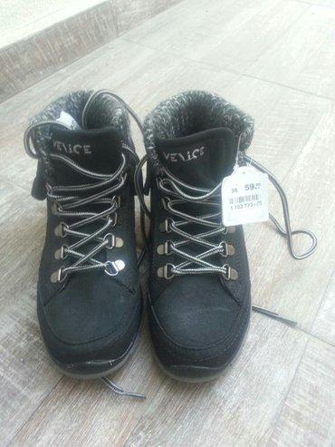 Duboke cipele,36 broj,placene 60eur. - Belgrade