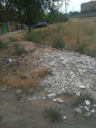 самовывоз строительного мусора в Кыргызстан: Отдам строительный мусор самовывоз районе Кызыл аскер
