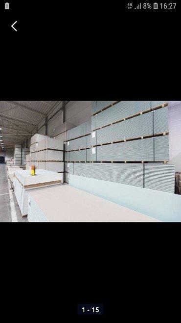 Гипсокартон потолочный, стеновойпрофиль направляющий, электричество