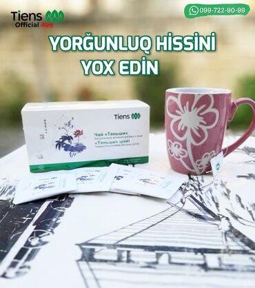 Vitaminlər və BAƏ - Azərbaycan: İMPERATOR (LİPİD) YAŞIL ÇAY---Yaşıl çay çay içkisinin növlərindən