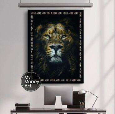 Лучший подарок Красивый и не обычный Картины украсят любое помещение