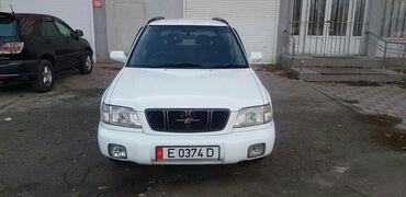 prodaju forester в Кыргызстан: Subaru Forester 2 л. 2000   124 км
