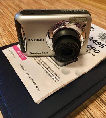 Цифровой фотоаппарат Canon, 10 mp, 4x кратный zoom.  в Бишкек