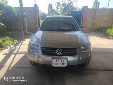Транспорт - Маловодное: Volkswagen Passat 1.8 л. 2003 | 111111 км