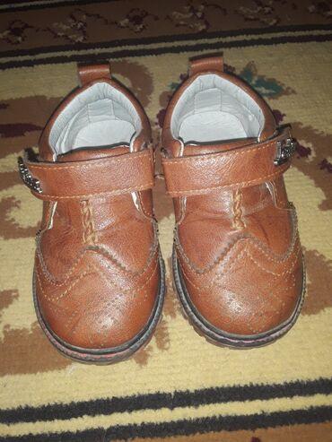 Детский мир - Узген: Детская обувь
