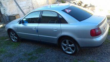 Audi в Кочкор: Audi A4