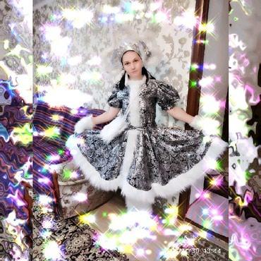 Сдаю на прокат новогодний костюм Снегурочки в Бишкек