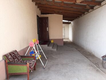 Продам Дом 90 кв. м, 4 комнаты