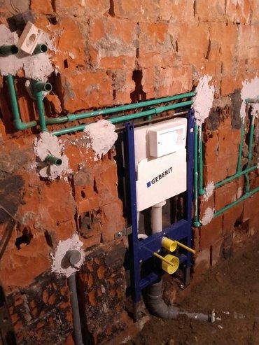 Vodoinstalater - Beograd