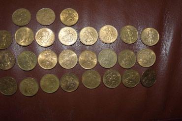 юбилейные монеты россии 10 рублей в Кыргызстан: Продам монеты России 10 копеек