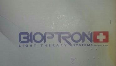 Kupujem Neispravne i ispravne zepter bioptron lampe. - Novi Sad