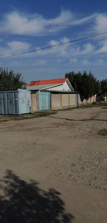 vindous 7 в Кыргызстан: Продам Дом 150 кв. м, 7 комнат