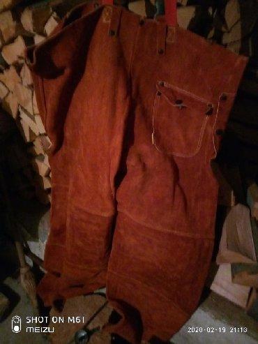 Muška odeća | Cuprija: Zastitne pantalone za varenje.Originalne su sa tregerima,cista koza