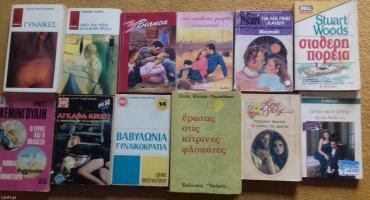 Πωλούνται 12 κλασικά βιβλία, σε παλαιές σε West Thessaloniki