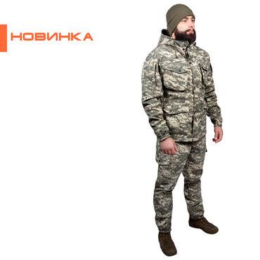 Теплый бодик - Кыргызстан: Костюм серая цифра  ⠀  горка-5 в фирменных цветах, выполнены: ⠀  ткань