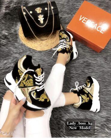 dzhinsy versace в Кыргызстан: Шикарные кроссовки Versace Всего за 3500 Успейте приобрести по супер ц