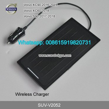 Volvo XC90 XC60 S90 QI wireless charger quick charge fast wireless in Kathmandu