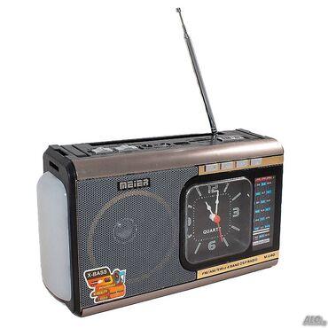 Радиоприемник Meier M-U40 со встроенными часами и светодиодным