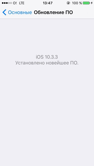 Iphone 5 жешка  in Бишкек